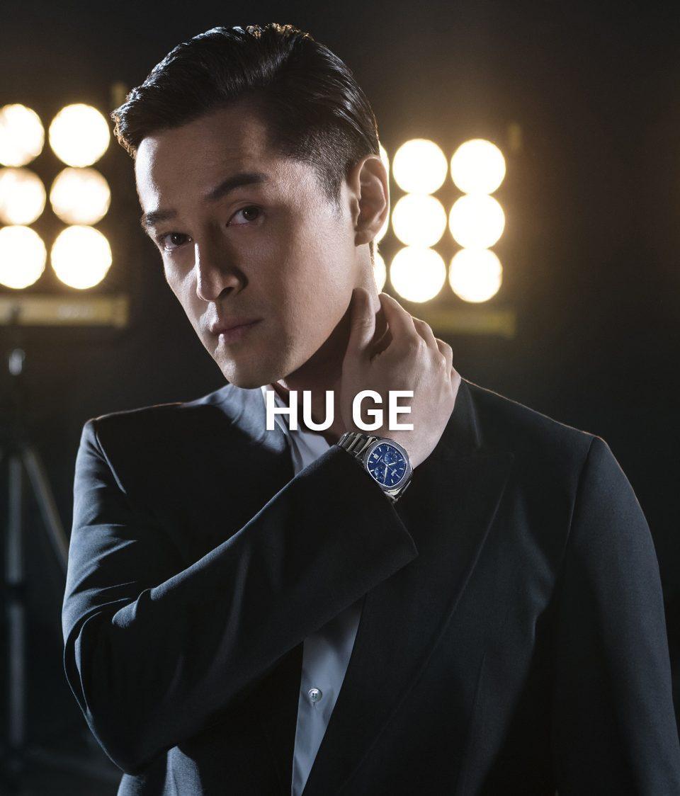 Hu_Ge